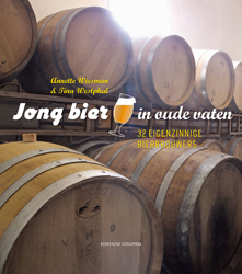 Jong_bier_in_oude_vaten_nd